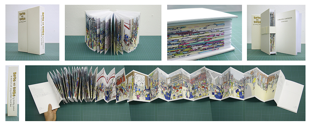 Tate to Tate Handbound Book
